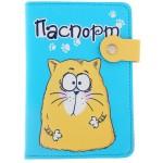 Обложка для паспорта Йошкин кот 13,7*9,6 см